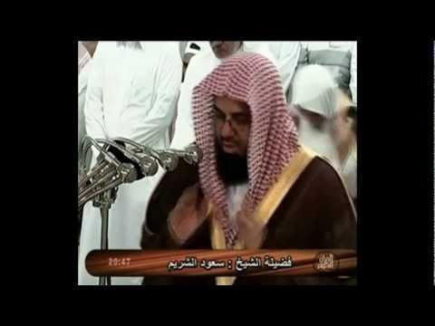 Response: Placing the hands on the chest in Salah Hanafi fiqh Channel Abu Nauman Abdur Raheem