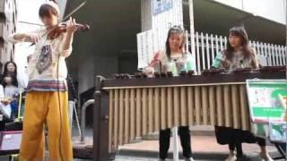 、なつ&かよ+沖増菜摘 チャールダッシュ!高円寺ビックリ大道芸2011