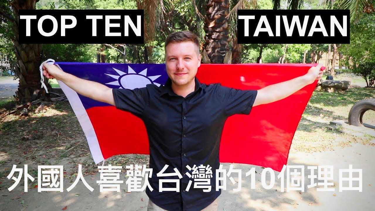 10 reasons why Foreigners loves Taiwan.