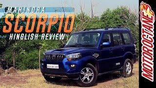 Mahindra Scorpio 2014 Review - Hindi | Motor Octane | Latest Car Reviews
