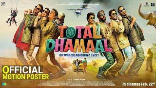 total-dhamaal-official-motion-posters-ajay-devgnanil-kapoormadhuri-dixitritieshindra-kumar