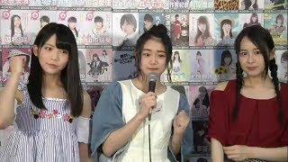 NGT48 奈良未遥 長谷川玲奈 西村菜那子 AKB48総選挙2017アピール生放送