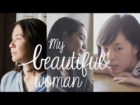 Wacoal My Beautiful Woman:เค้าโครงจากเรื่องจริง (Teaser)