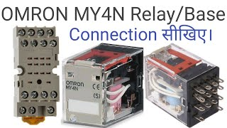 Omron MY4N Relay and Relay and…