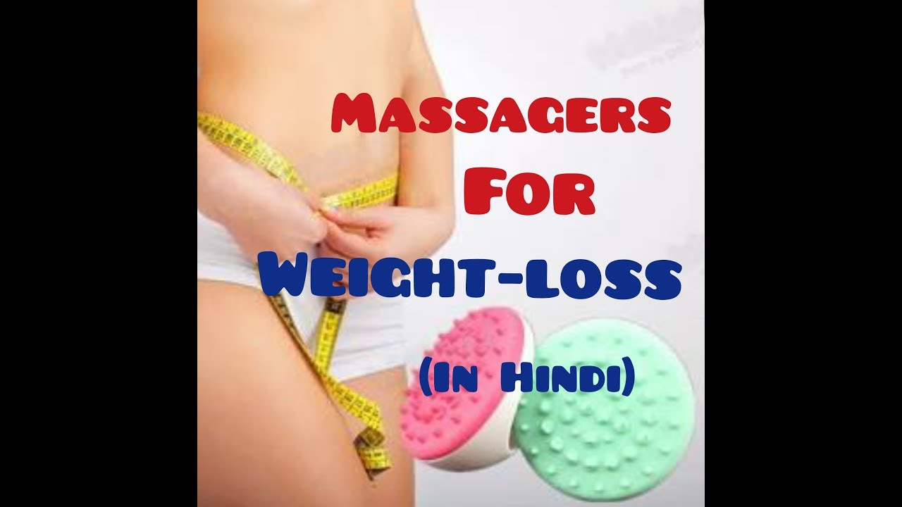 Causes of muscle weakness and weight loss picture 9