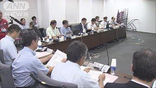 北海道地震で地震調査委 活断層とは別の場所で発生(18/09/07)