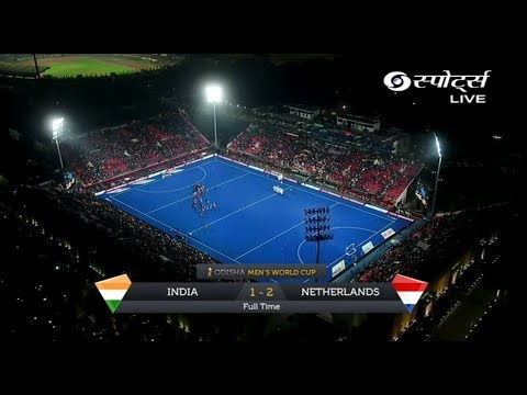 Hockey World Cup 2018 | #INDvNED | Post Match Hockey Time