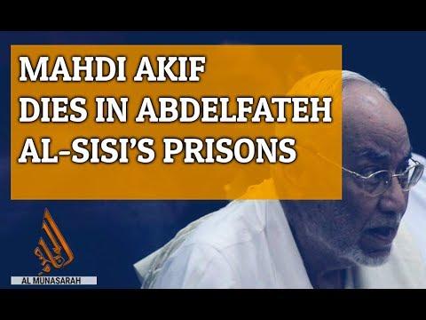 Mahdi Akif dies in Abdelfateh Al-Sisi's prisons due to severe illness