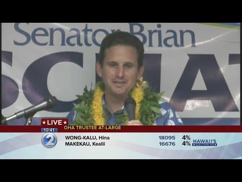 Brian Schatz addresses supporters