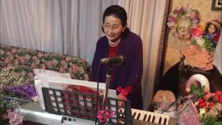 お越し頂き有難うございます 逆さ歌(リバースシンガー)の中田芳子です...