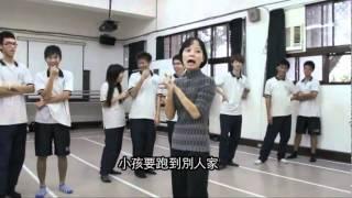 藝術生活學科_2010表演藝術教學影片_肢體開發_劉純英老師