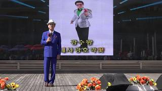 가수 박두수 /터미널 원곡윤수일 /하늘여행 예술문화
