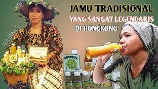 IRA JAMU GOYANG VICTORY || PENGUSAHA JAMU TRADISIONAL YANG SUKSES DI HONGKONG