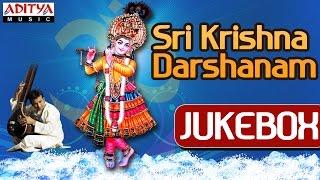 Sri Krishna Darshnam Devotional songs By Unnikrishnan