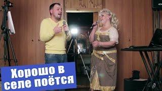 Песня 'Беловежская пуща'