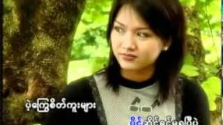 Htoo A Lin - Thit O Pin Yeh Ka Bar