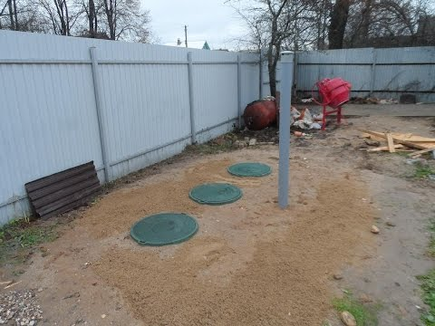 Строительство бетонного септика- часть 1