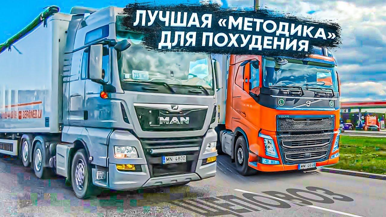 Щеповоз.Краткий обзор Scania и полуприцепа Knapen.