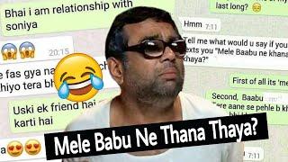 Funniest Whatsapp Chats | Whatsapp Ke Legends | Funny Video 😂