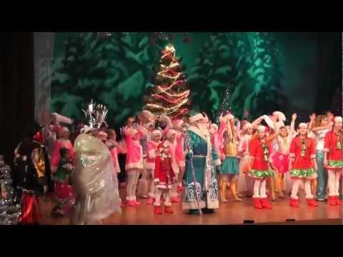 Выход Деда Мороза ДК \