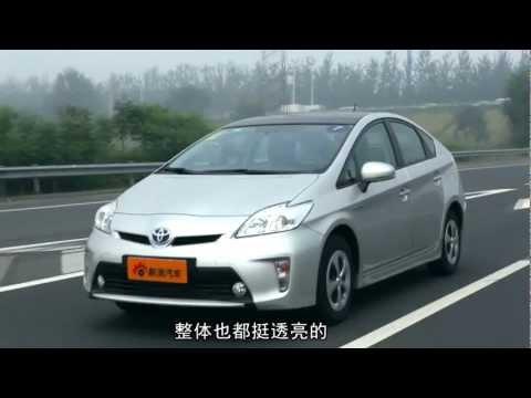 [胖哥试车]8: 试驾丰田普锐斯/Test Drive-toyota  Puris 2012