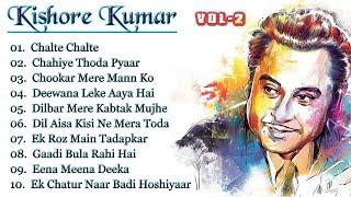 Kishore Kumar Top Hits   Kishore kumar Best Songs Vol 2    किशोर कुमार