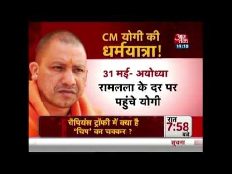 Two Army Jawans Killed, 5 Injured J&K's Qazigund Terror Attack: India 360