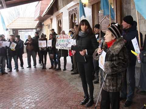 Местные Вести: В Мелитополе прошла акция в поддержку заключенных в Росии-1