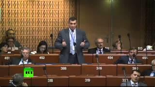 Выступление зампреда делегации РФ Леонида Слуцкого на заседании ПАСЕ