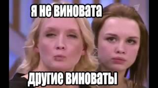 Обзор истории Дианы Шурыгиной на пусть говорят за 30 секунд