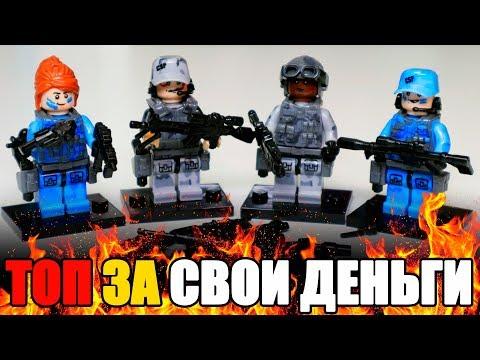 LEGO-Спецназ из 'Города