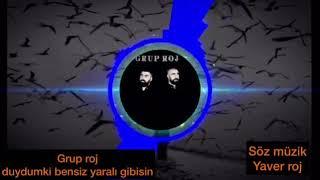 اغنية تركيا ديدوم كي بان سيز حزينا😢😭💔