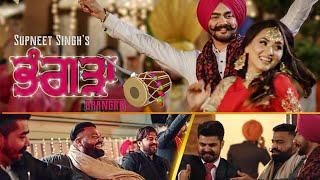 Bhangra   (Full ) Supneet Singh   Inder Dhammu   Gill Madhipuria   Latest Punjabi Songs 2019