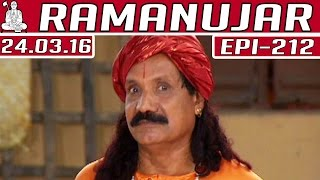 Ramanujar | Epi 212 | Tamil TV Serial | 24/03/2016 | Kalaignar TV