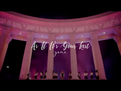 BLACKPINK - As If It's Your Last (Cover By Ione Mist)