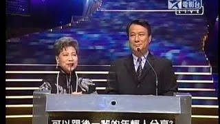 2006第二十五屆香港電影金像獎頒獎典禮