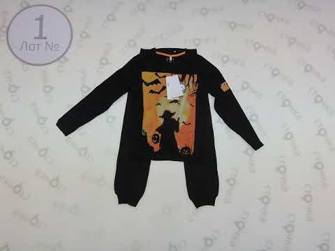 Name It KIDS MIX Autumn Winter 1, сток одежда оптом