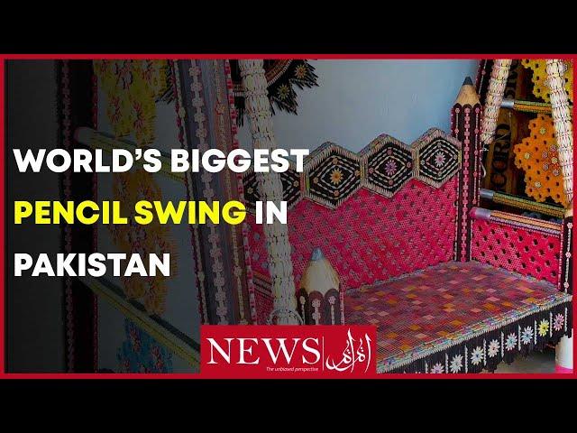 World's Biggest Pencil Swing In Pakistan