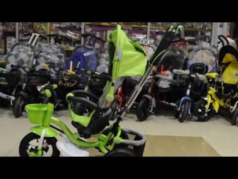 Велосипед трехколесный Mini Trike LT960 , с надувными колесами