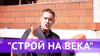 КИРПИЧ М150 обзор