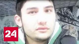 СК: установлены соучастники петербургского террориста
