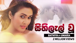 Sihilel Vu - Bathiya ft. Umaria (Pravegaya Movie OST) Thumbnail