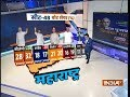 India TV-CNX Opinion Poll: BJP likely to gain 4 per cent vote share in Maharashtra if LS polls held