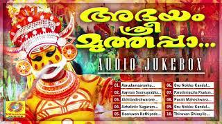 അഭയം ശ്രീ മുത്തപ്പാ   ABHAYAM SREE MUTHAPPA   Hindu Devotional Album   Audio Songs Jukebox