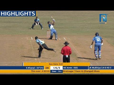 PPL HIGHLIGHTS : DHANGADI BLUES VS BIRATNAGAR TITANS | 4th Match Highlights