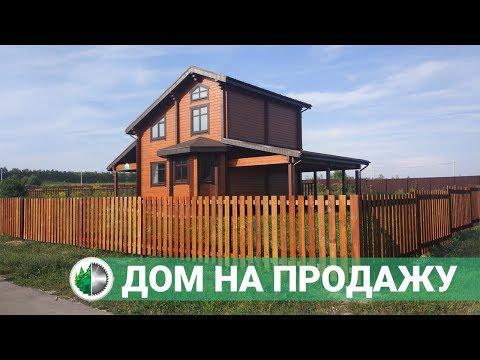 Обзор готового дома на продажу + 20 соток земли. Любительская съемка.