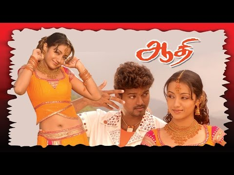 Aathi Full Movie HD Quality Part 4