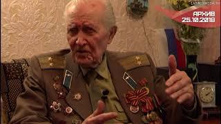 75 лет Великой Победе. Низкий поклон Вам, наши ветераны! - Бакай