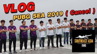 vlog-งาน-pubg-sea-championship-2019-ที่โดนเทกลางอากาศ