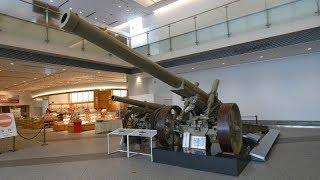 帝国陸軍 九六式十五糎榴弾砲 野戦重砲兵聯隊第二大隊第四中隊・八九式十五糎加農砲 独立重砲兵第百大隊